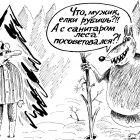 Защитник природы, Мельник Леонид