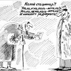 Суперрецепт, Мельник Леонид