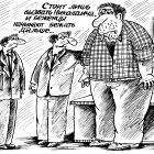 Вышибала, Мельник Леонид