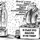 Суперреклама, Мельник Леонид