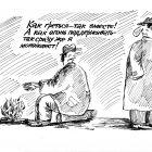 Монополист, Мельник Леонид