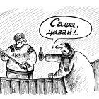 За победу, Мельник Леонид