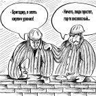 Тяжелый год, Мельник Леонид