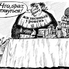 Разные миры, Мельник Леонид