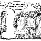 Чудо!!!, Мельник Леонид
