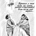Рок, Мельник Леонид