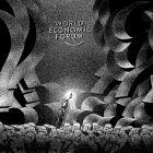 Международный экономический форум, Богорад Виктор