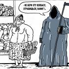 Опасная покупка, Мельник Леонид