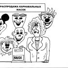 Улыбочку!, Мельник Леонид