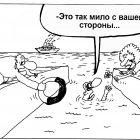 Две стороны, Шилов Вячеслав