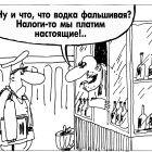 Логика, Шилов Вячеслав