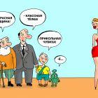 Языковой регресс, Тарасенко Валерий