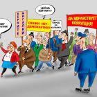 Ожидаемая акция, Тарасенко Валерий
