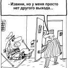 Другой выход, Шилов Вячеслав