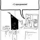 Знамя, Шилов Вячеслав