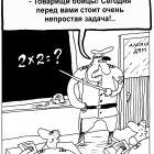 Школа МВД, Шилов Вячеслав