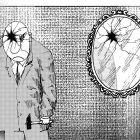 Зеркало, Богорад Виктор
