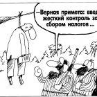 Примета, Шилов Вячеслав