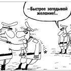Звездочка упала, Шилов Вячеслав