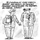 """""""Прямолинейность"""", Мельник Леонид"""
