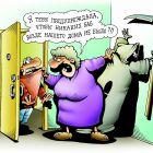 Ревность, Кийко Игорь