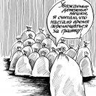 """""""Рокировка"""", Мельник Леонид"""