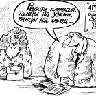 Приглашение на работу, Мельник Леонид