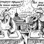 Ради продажи!, Мельник Леонид