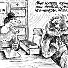 Персонал, Мельник Леонид