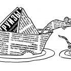Газетные крысы, Александров Василий