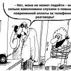 Скупердяй, Шилов Вячеслав