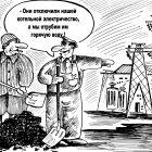 Противостояние, Мельник Леонид