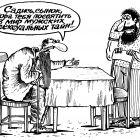 Пора!!!, Мельник Леонид