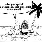Хорошо устроился , Шилов Вячеслав