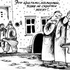 Кореша, Мельник Леонид