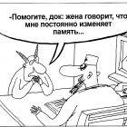 Память, Шилов Вячеслав