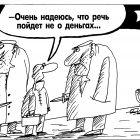Оптимист, Шилов Вячеслав