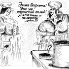 Столовая, Мельник Леонид