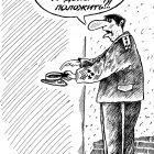 Подаяние, Мельник Леонид