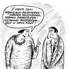 Такой вот КЗОТ!, Мельник Леонид