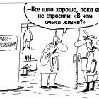 Вопрос, Шилов Вячеслав