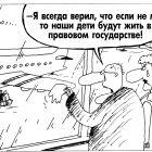 Вера, Шилов Вячеслав