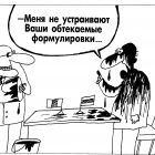 Обтекаемость, Шилов Вячеслав