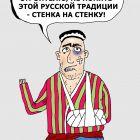 День строителя, Тарасенко Валерий