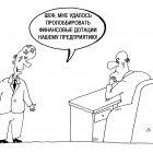 Лобби, Тарасенко Валерий