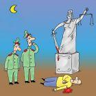 Правосудие свершилось, Тарасенко Валерий