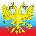 Наш герб, Тарасенко Валерий