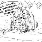 Глюк, Шилов Вячеслав