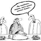 Рынок, Шилов Вячеслав