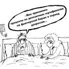 Сон , Шилов Вячеслав